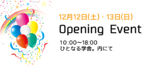 OPENING EVENT